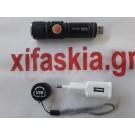 Φακός LED με φορτιστή USB