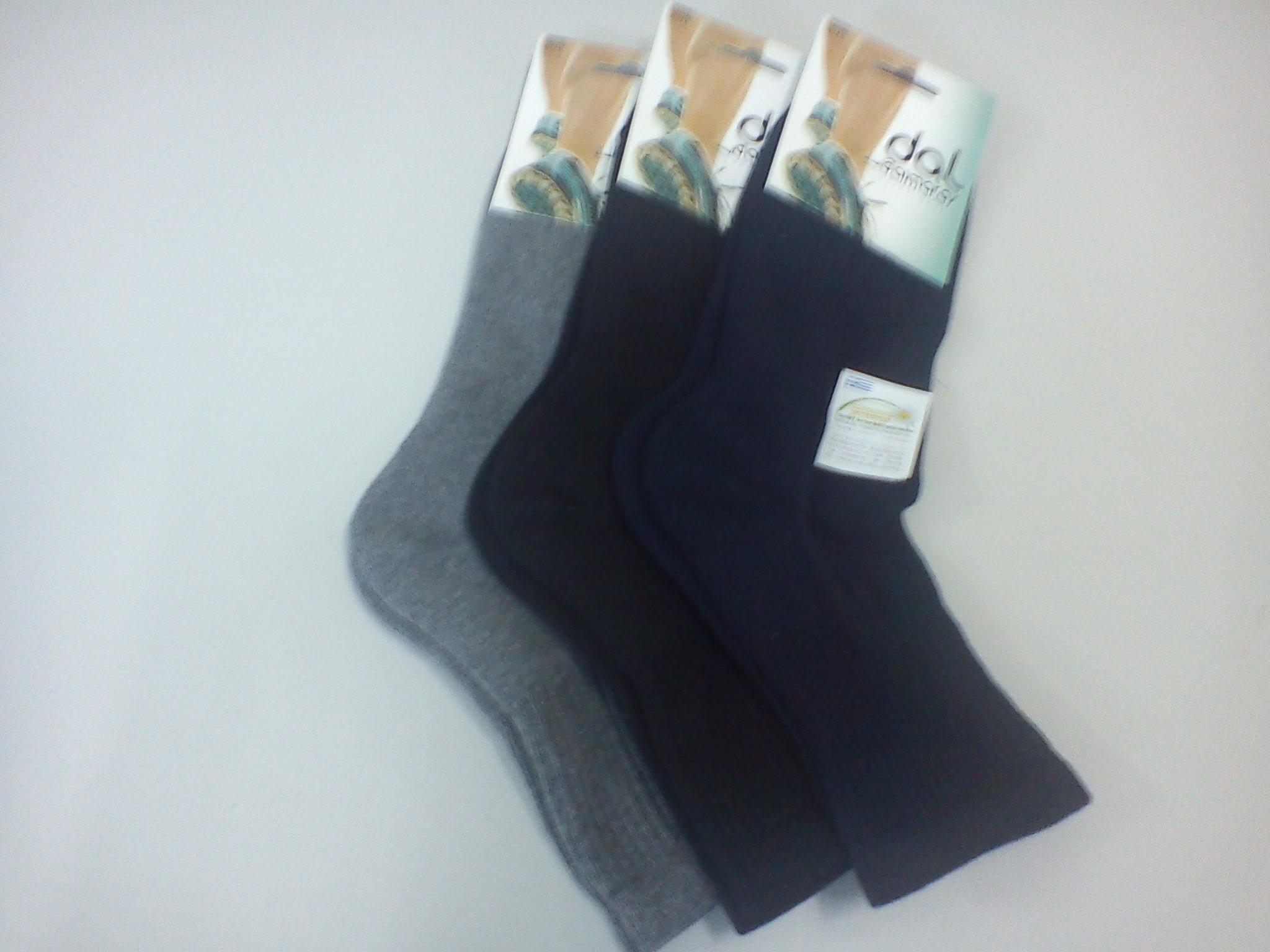 Ελληνικές Κάλτσες ανδρικές  Α ποιότητας