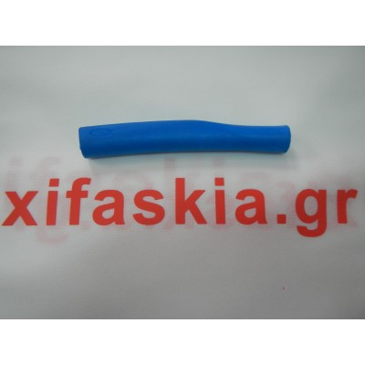 Dynamo Σπάθη (Sabre) λαβή French καουτσούκ πλαστικό