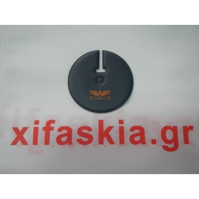 FWF plastic Padding προστατευτικό (guard)